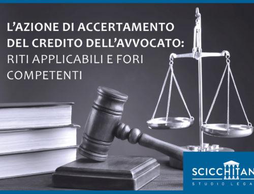 L'azione di accertamento del credito dell'avvocato: riti applicabili e fori competenti